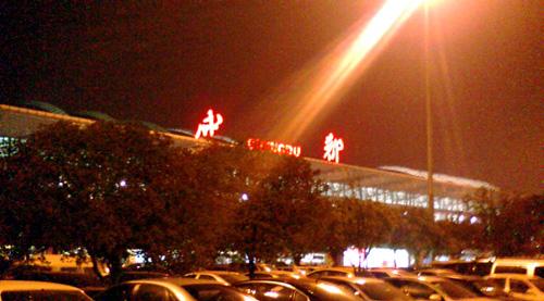 成都空港を携帯電話のカメラで撮影