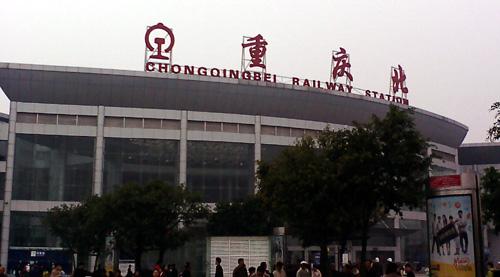重慶駅を撮影