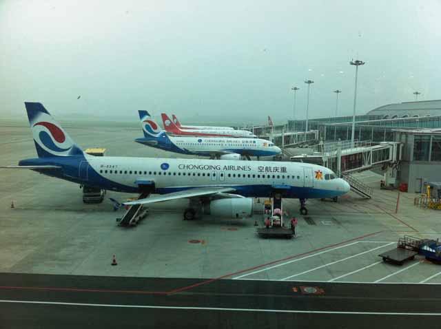 重慶空港で撮影