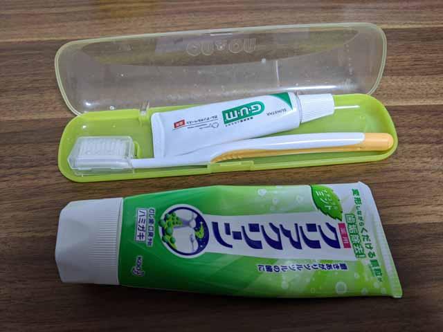 海外旅行の持ち物歯ブラシセット