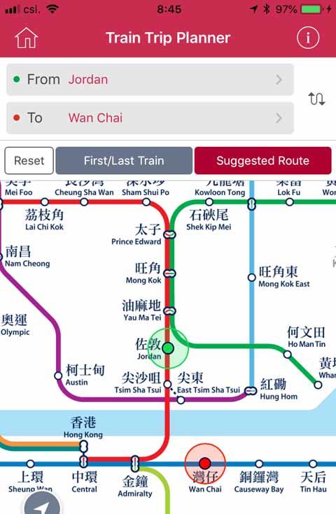 香港地下鉄アプリ