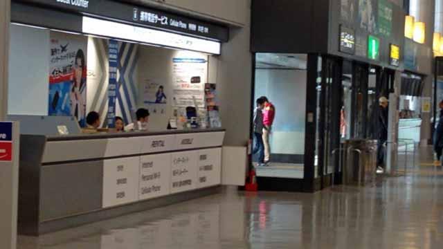 エクスコムグローバルの成田空港カウンター