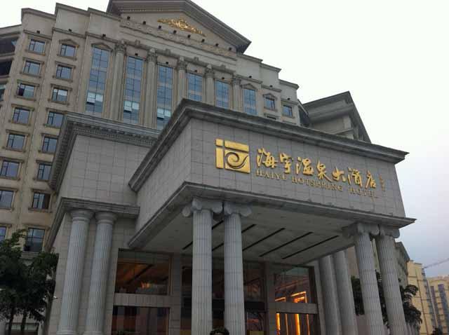 重慶のホテルを撮影