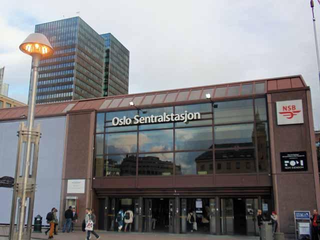 オスロ中央駅(Oslo S)