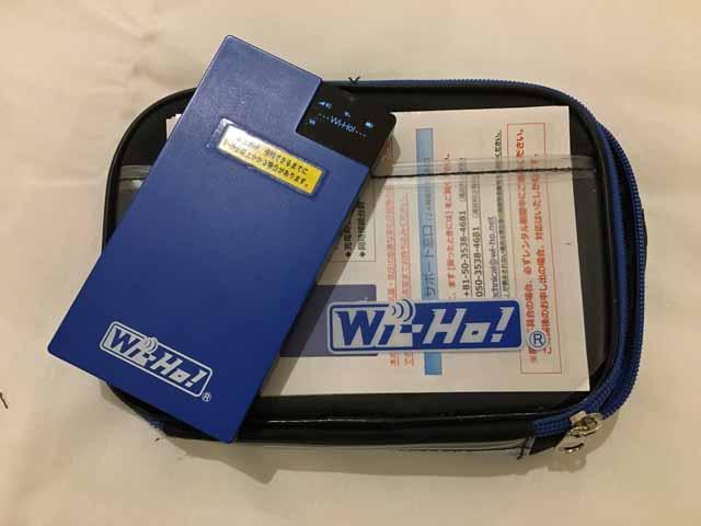 Wi-Ho海外WiFiレンタル機器