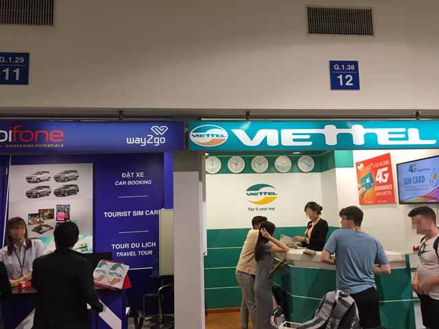 ホーチミン空港プリペイドSIMカード売り場